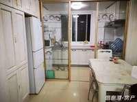 出售南竹岛小区3室2厅1卫97平米146.8万住宅