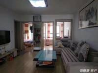 大润发寨子锦绣苑3室2厅1卫81平米108.8万住宅