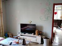 孙家疃望海山海城 隆御维多利亚3楼 东边户精装带家具家电3室