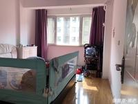九龙明珠花园2室2厅1卫 南北通透