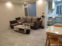 出租蓝星万象城3室2厅2卫132平米4500元/月住宅