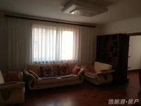 出售陶家夼生活小区3室2厅1卫90.32平米96.8万住宅