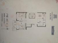 威高花园熙和苑,多层带电梯,带18平储藏室,毛坯现房,包税。