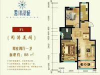 南海翡翠城新房出售顶账房出售 ,地暖指纹锁等设施齐全