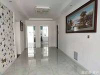 出售长峰西区3室2厅1卫80平米89.8万住宅