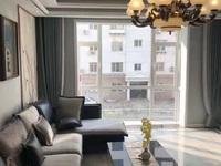 出售王府家园3室2厅2卫137.16平米163.8万住宅