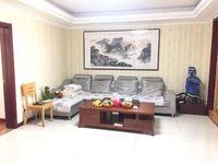 寨子怡心苑110平电梯房3室2厅精装家具家电齐全出租