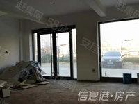 文鑫嘉园路边门市2层106平126万