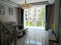 贵和 神道口王府家园 93平精装2室 南厅落地窗 南北通透 123.8万