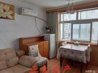 西北山生活小区 多层2楼2室南北通透简单装修拎包入住有草厦