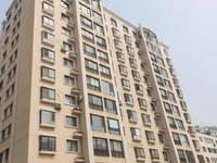 国际海水浴场附近 银翔新村电梯9楼163平198.8万带车库