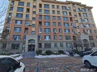 威高熙和苑多层带电梯复试带地下车位和35平草厦 五室两厅三卫个税