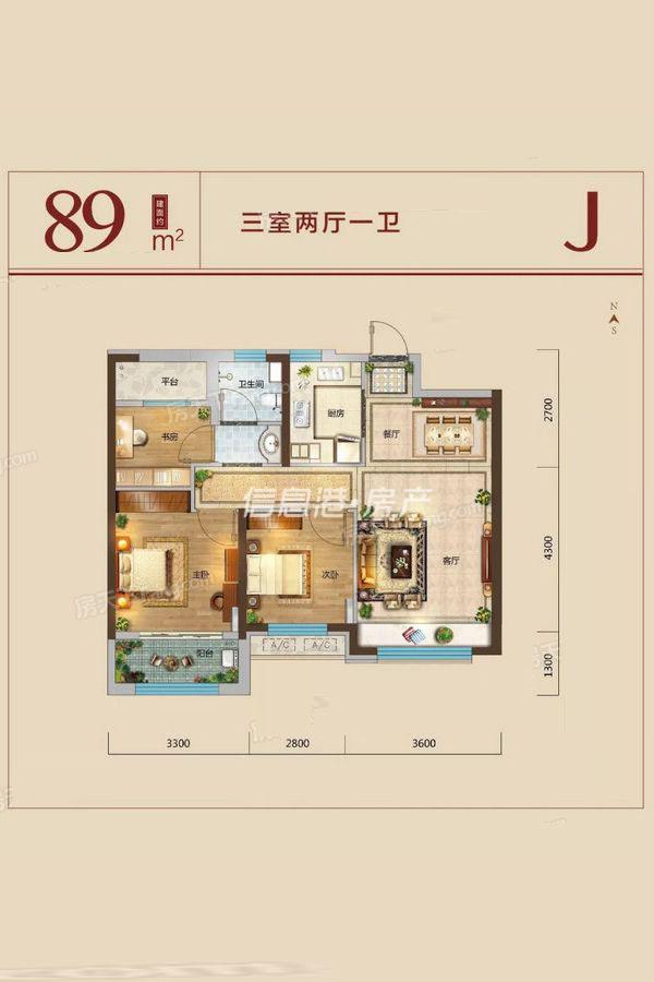 32层J户型
