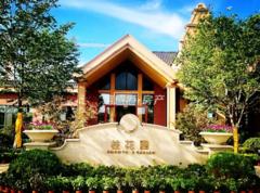 国宏立泰・桂花园