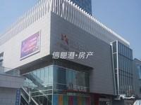 威海经区CBD商圈 阳光天地城市广场 多功能写字楼 中央节能空调 汽车站旁