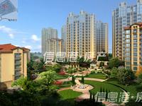 张村华辉东方城毛坯109平一楼带小院电梯房 2012年3室2厅草厦8平黄金位置