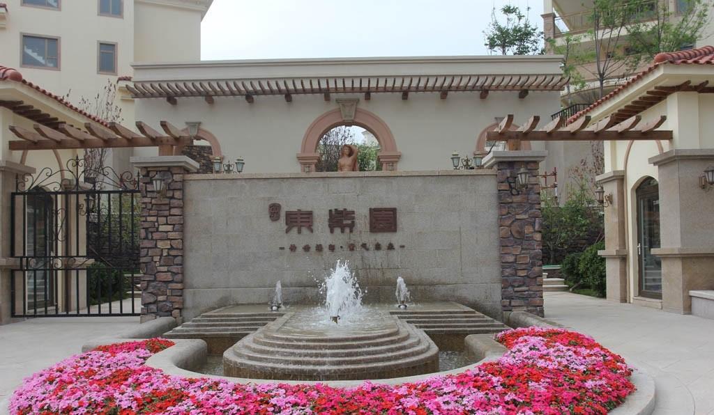 合庆东紫园