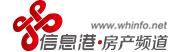 威海房地产网-威海信息港房产频道
