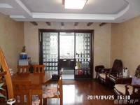 出售金谷大厦2室2厅1卫149.97平米165万住宅