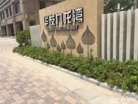 九龙城华发九龙湾5楼东边精装修出租3500元月拎包入住