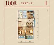I-3室2厅1卫-100.0㎡