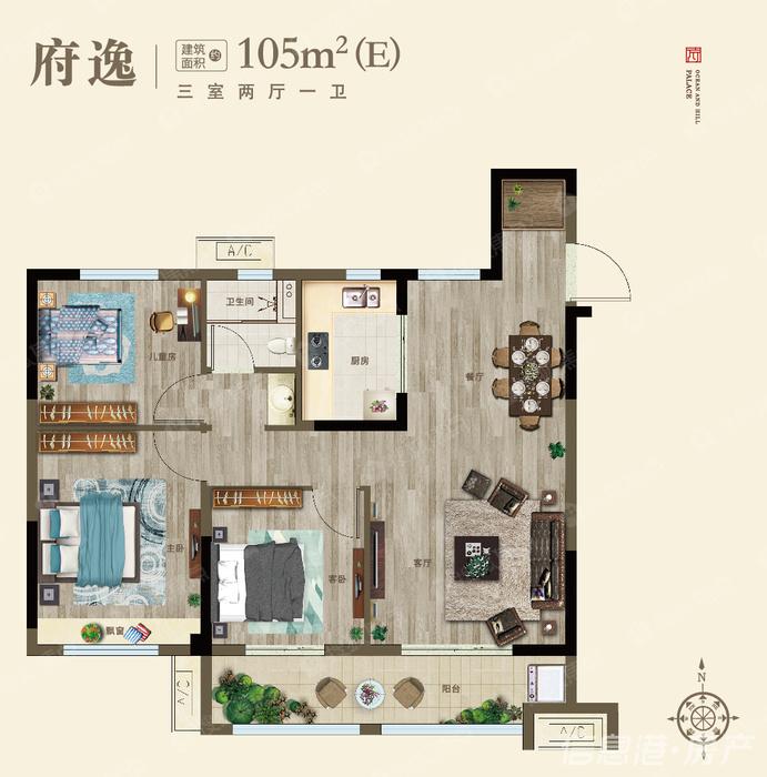 府逸-3室2厅1卫-105.0㎡