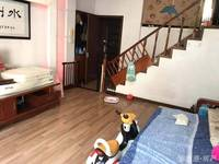 出售威海一中学区钦村王府家园框架房2室2厅1卫92.5平米115万住宅