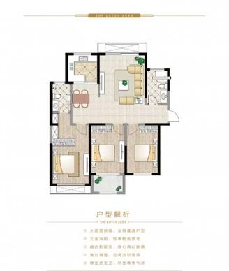 高新花园135平米169.8万带车位3室2厅2卫
