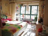威海羊亭中心位置,锦江苑 多层框架 住人三楼 三室通透