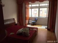 出租黄家夼生活小区2室1厅1卫75平米面议住宅