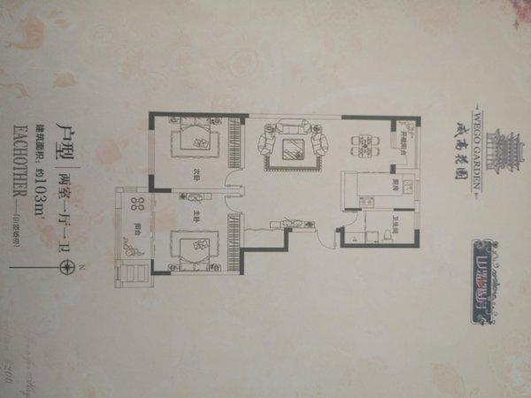 威高花园熙和苑,多层带电梯,带18平储藏室,精装现房,包税。