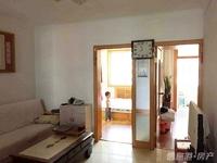 三室一厅、拎包入住、购物交通便利、学区