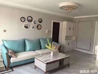 出售颐和小区3室2厅2卫138平米116.8万住宅