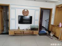 出租长峰海峰路3室2厅1卫90平米2100元/月住宅