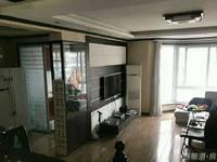 出租春天花园3室2厅1卫130平米3200元/月住宅