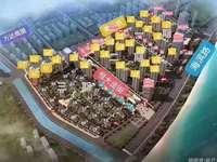 出售恒大海上帝景3室2厅2卫136.6平米195万住宅