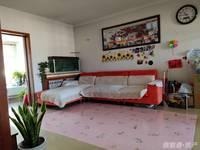 高区一中学区房 西钦村小区3室2厅1卫86.1平米88万住宅