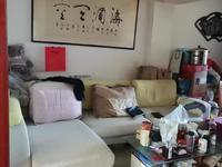 世昌大道 西城路农贸市场 市立医院恒丰嘉苑住人5楼 82平3室框架房120.8万