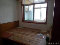 竹岛路 多层4楼 3室 85平 租金1500/月