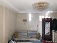 出租南竹岛小区2室2厅1卫85平米1500元/月住宅
