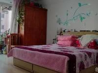 出售长峰西区3室2厅1卫92.8平米105.8万住宅