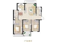 出售一品莲花城3室2厅2卫140.5平米152万住宅