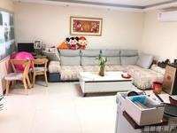 出售和阳花园2室2厅1卫80平米49万住宅