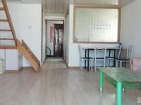 出售滨海龙城二期2室2厅1卫53.79平米57万住宅
