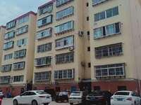出售潍坊路小区3室2厅1卫80平米83.8万住宅