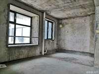 高新花园20楼135平三室两厅框架毛坯138万