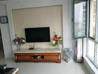 新鲜出炉!维多利亚110平 三居室精装修 东边户可贷款高楼层