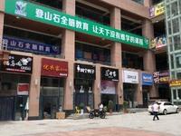 寨子大润发宏福广场临街商铺40平米层高6米可做2层