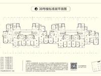出售恒大海上帝景3室2厅2卫136平米195万住宅