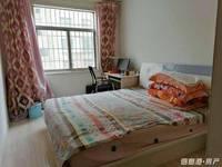 出售李家夼大岚寺小区3室2厅1卫74万住宅